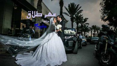 تصویر از دانلود رمان مهر طلاق
