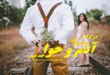 Photo of دانلود رمان برزخ اما…
