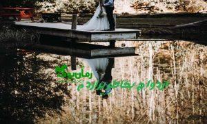 رمان ازدواج بخاطر برادرم