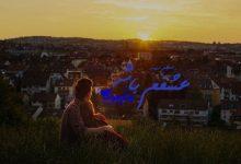 Photo of رمان عشقم باش اعظم فهیمی