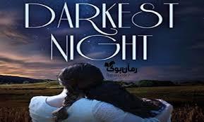 تصویر از رمان تاریک ترین شب جنا شوالتر
